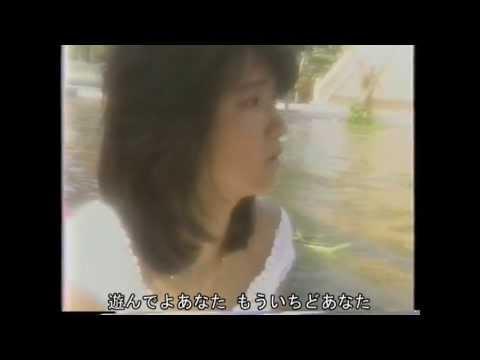 可愛かずみ 涙草紙/1985 A Strange Paradise 5