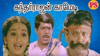 Prabhu,R Sundarrajan,Sangeetha,Vinu Chakravarthy,Super Hit Tamil Best Scenes