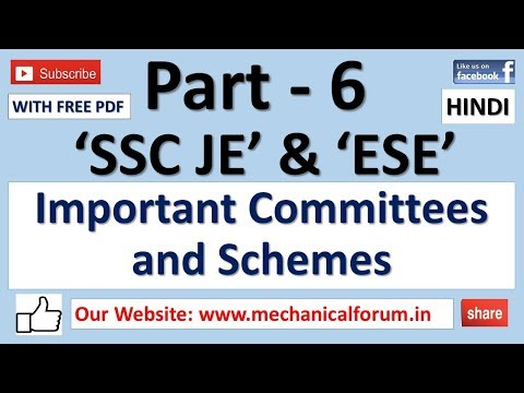 Current Affairs Questions For ESE & SSC JE | Important for Mechanical, Civil, Electrical | P6- Hindi