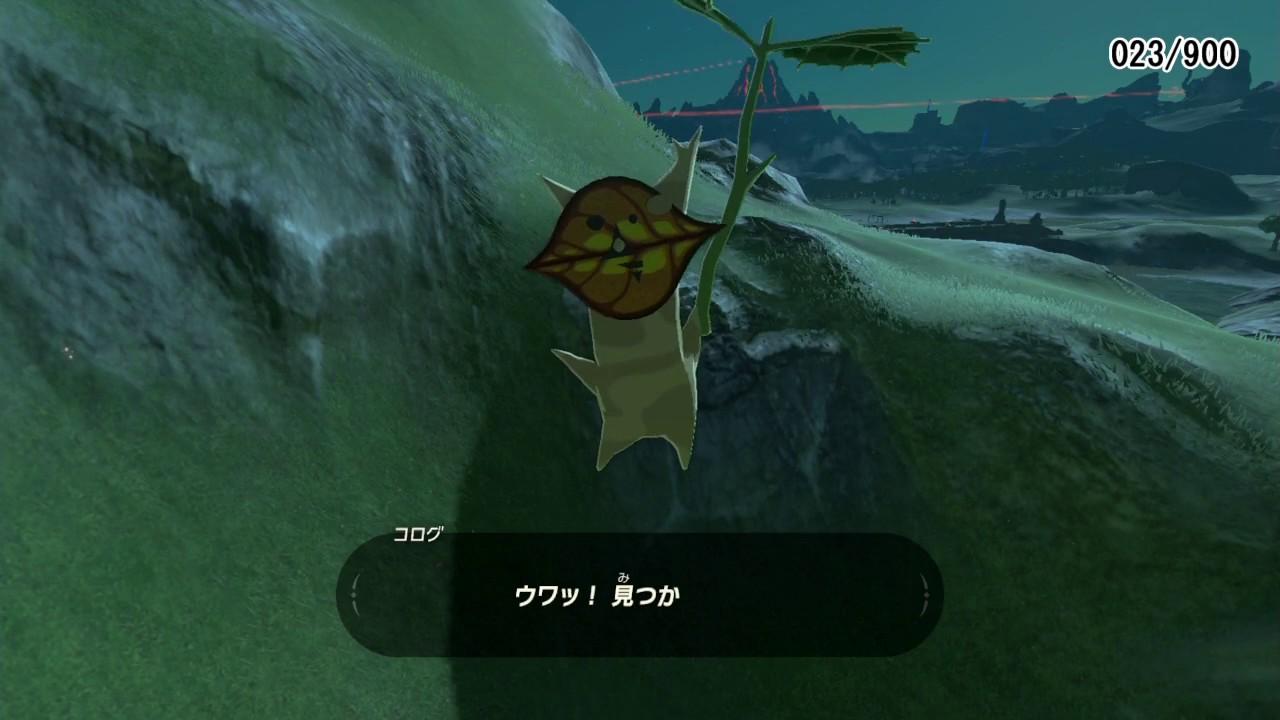 image regarding Printable Korok Seed Map called Zelda Breath of the Wild Korok Seeds - All Korok Seed