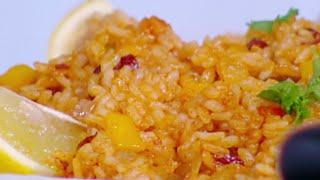 الدجاج المشوي المكسيكي والأرز المكسيكي - غادة التلي
