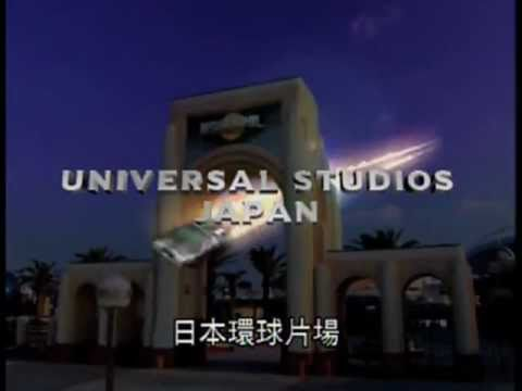 How to use a Universal Studios Hollywood coupon When you visit Universal Studios Hollywood online, you'll find special offers for front of the line passes, VIP experiences and day passes. Other offers include Sea World combo packs, Southern California CityPASS deals and tickets with free shuttles to amusement parks and hotels.