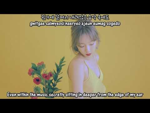 Taeyeon - Time Spent Walking Through Memories + [English subs/Romanization/Hangul]