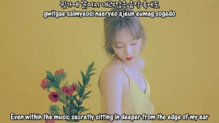 Taeyeon - Time Spent Walking Through Memories (CD Bonus Track)
