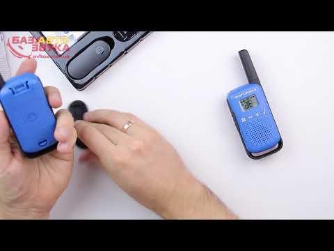 Переносная рация Motorola Talkabout T42 BLUE TWIN PACK
