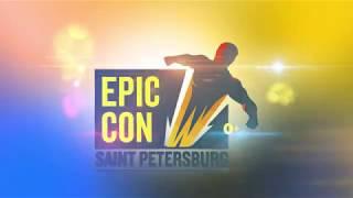 Грандиозный фестиваль EpicCon 2018 19-20 мая - все герои кино, фильмов, игр вместе [СКК]