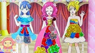 きらきら☆ドレスパーティー♪HUGっと!プリキュア❤️ホログラムあそびえほんで遊ぼう❤️ASOBOOM!♪