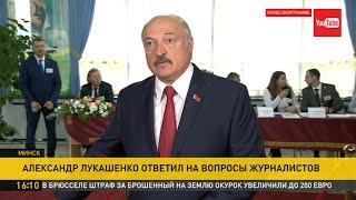 """Наши Новости 16.00: Жёсткие ответы Лукашенко журналистам; белорусы голосуют; самый """"молодой"""" участок / Видео"""