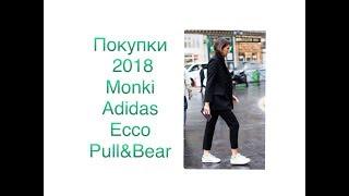 видео Распродажа сумок для мужчин в ECCO