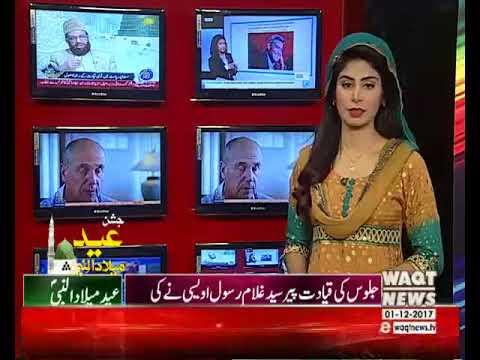 Karachi Say Khyaber Tak 01 December 2017