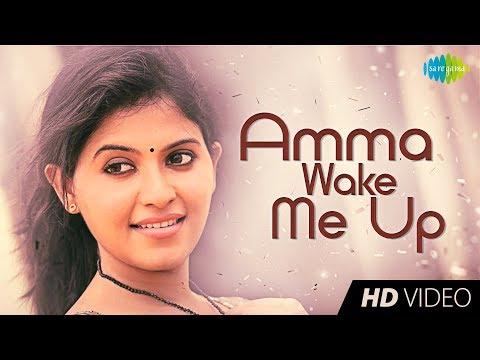 Amma Wake Me Up song with lyrics | Vathikuchi | Dhilepan | A.R. Murugadoss
