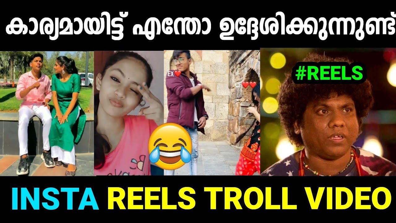 Download പെർഫെക്റ്റ് ok😂😂|Reels Troll Video|Reels Malayalam Troll|North Indian Reels Troll Video|Jishnu