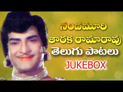 Nanadamuri Taraka Rama Rao Telugu Old Songs Collection    Video Songs Jukebox