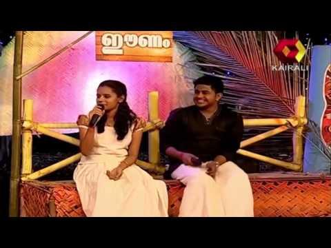 Highlights Of Manimelam - Kalabhavan Mani Sings 'Odenda Odenda Odi Thalarenda'