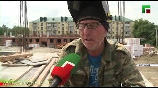 В Чечне реконструируют 58 тысяч кв. метров аварийного жилищного фонда