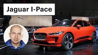 Электрический Ягуар Для России - Первые Впечатления. Обзор Jaguar I-Pace