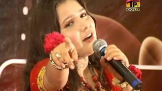 Zakham Dil Chupa Kay - Khushbu Laghari - Official Video