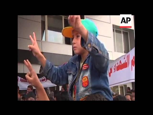 Libye Amazigh