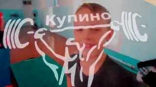 ТРЕНИРОВКА А- ЛЯ ОКТЯБРЬ
