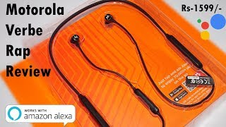 Motorola Verve Rap 100 Review