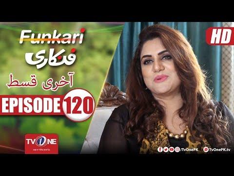 Funkari | Last Episode | TV One Drama | 1 March 2018