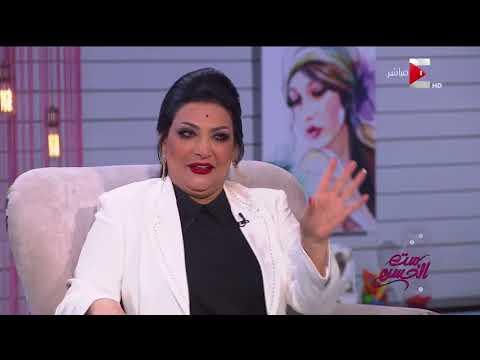 ست الحسن - الفنانة بدرية طلبة: عملت فرحى في المسرح ولبست جلابية العرض  - 16:21-2018 / 3 / 21