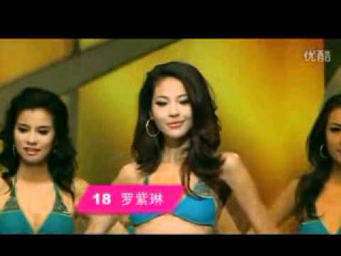 Luo Zilin in the top at Miss Universe China 2011