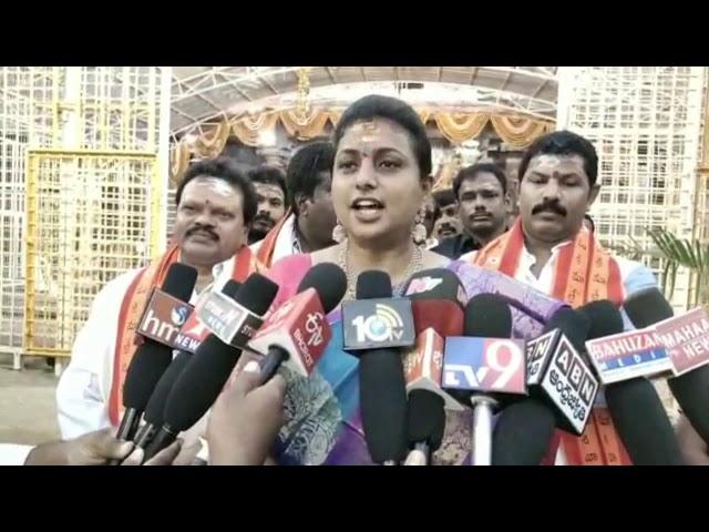YSRCP MLA R.K Roja visited Srisailam Temple in Kurnool