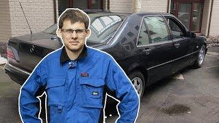 Каков Кабан ? Mercedes W140 за 450 тысяч рублей!
