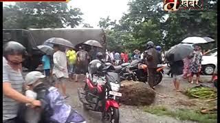 Continuous rainfall floods many terai region - Itahari