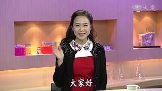 【健康報你知】20190311 - 分進合擊 戰勝口腔癌