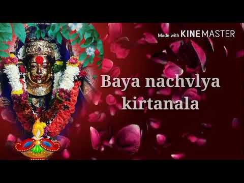 Maza Gavli Dada Chalala New Marathi Aagri Koli Lyrics Song By Whatsapp Status