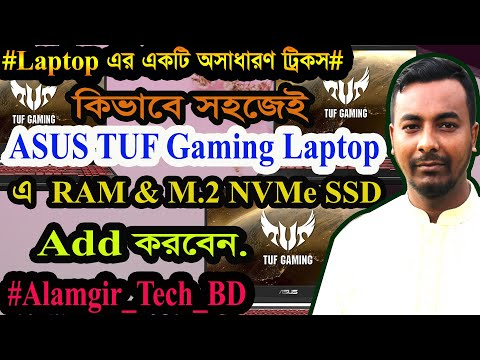 Upgrade Transcend 128gb  M 2 Nvme SSD  8gb Ram in Laptop  ASUS TUF Gaming FX505D RYZEN 5 15 inch FHD