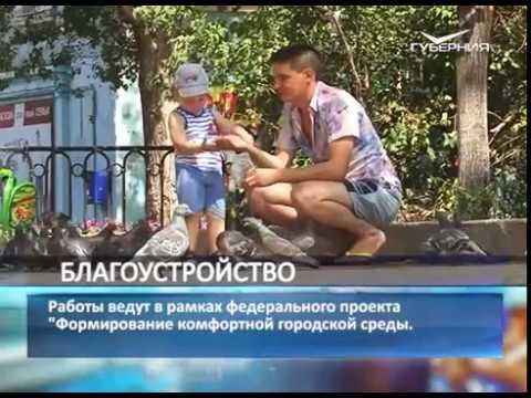 Крепость Самара / Старая Самара #Samara #Russia - YouTube