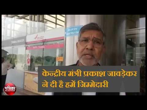 Kailash Satyarthi in jaipur