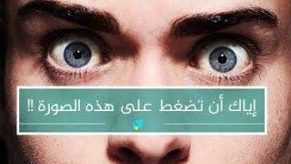 كيف تستخدم ذاكرتك وسرعة بديهتك وذكاءك 100% ؟-محمد مصطفي