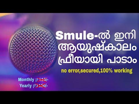 Free Secured Smule Vip App|100% Working