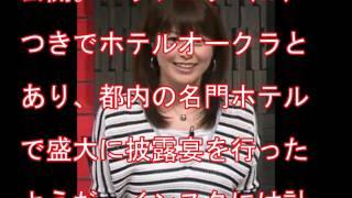 元日本テレビでフリーアナウンサー・森麻季(36)が6月11日、都内...
