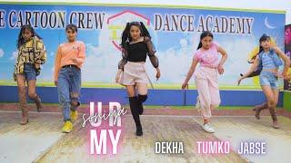 You Are My Soniya   Cartoonz Crew Jr   Pemba Magar Choreography