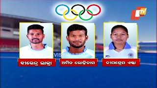 Three Odia Athletes To Shine In Tokyo Olympics, Odia Doctor Appointed Medical Officer