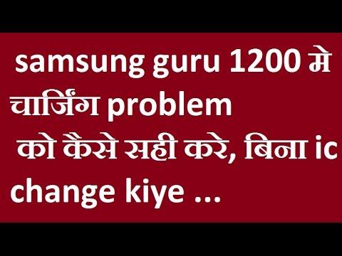 Samsung E1410 Video Clips