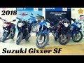 2018 Suzuki Gixxer SF FI ABS Walkaround Review   All New Colours