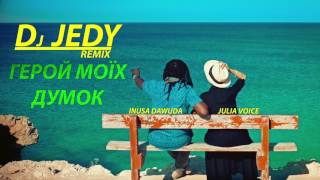 Юлия Войс ft. Inusa Dawuda - Герой Моїх Думок (dj Jedy REMIX)
