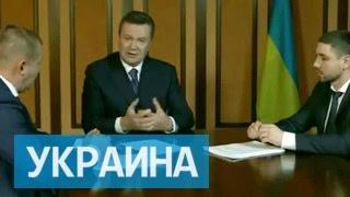 Янукович: за расстрелом майдановцев стояли нынешние руководители Украины