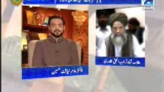 Alim On Line Dr Amir Liaqat`s True Face - Is this the true Islam THINK 3