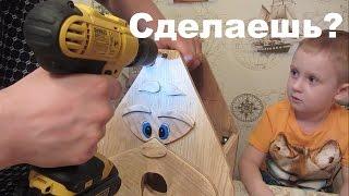 видео Как сделать скворечник своими собственными руками