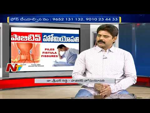 Piles: Symptoms, Causes & Treatments || Digestive System and Solutions || Hello Doctor || NTV