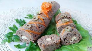 Печеночный рулет со сливочным маслом / Домашний печеночный паштет / Праздничная закуска
