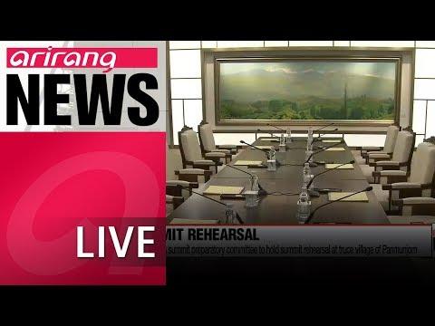 [LIVE/ARIRANG NEWS] Inter-Korean summit preparatory committee to hold summit rehearsal...