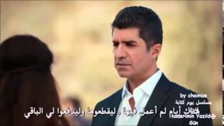 Video elif and kahraman story part 1 download MP3, 3GP, MP4, WEBM, AVI, FLV Agustus 2017